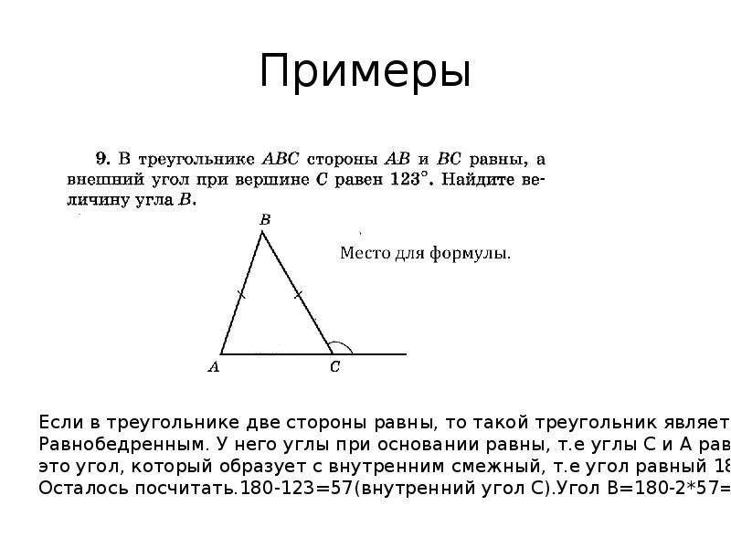 Примеры