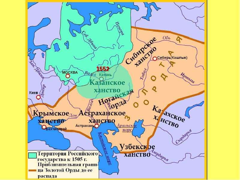 В середине 90 х гг новые государства образовались на территории