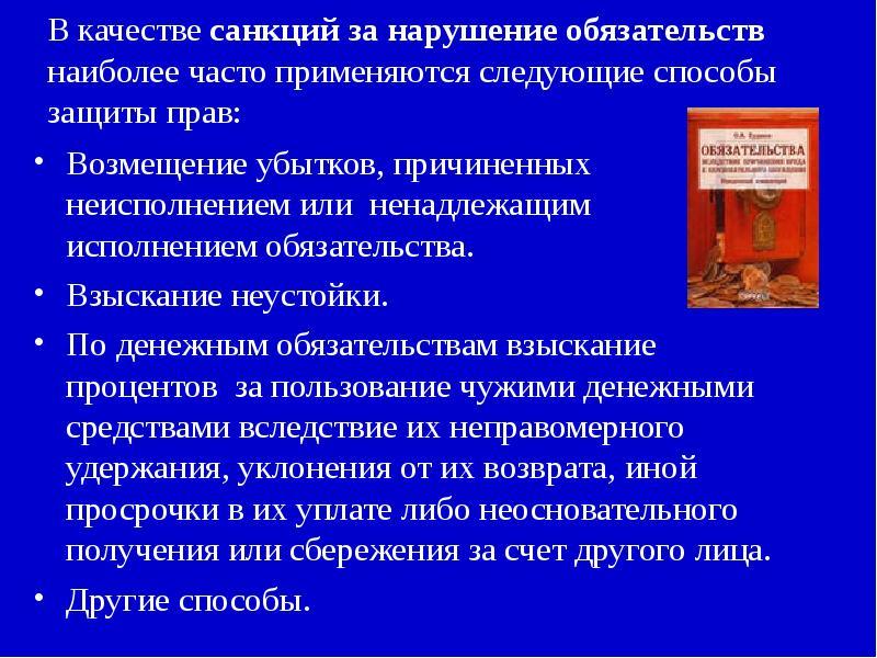 Обучение по охране труда Балтийский институт охраны труда