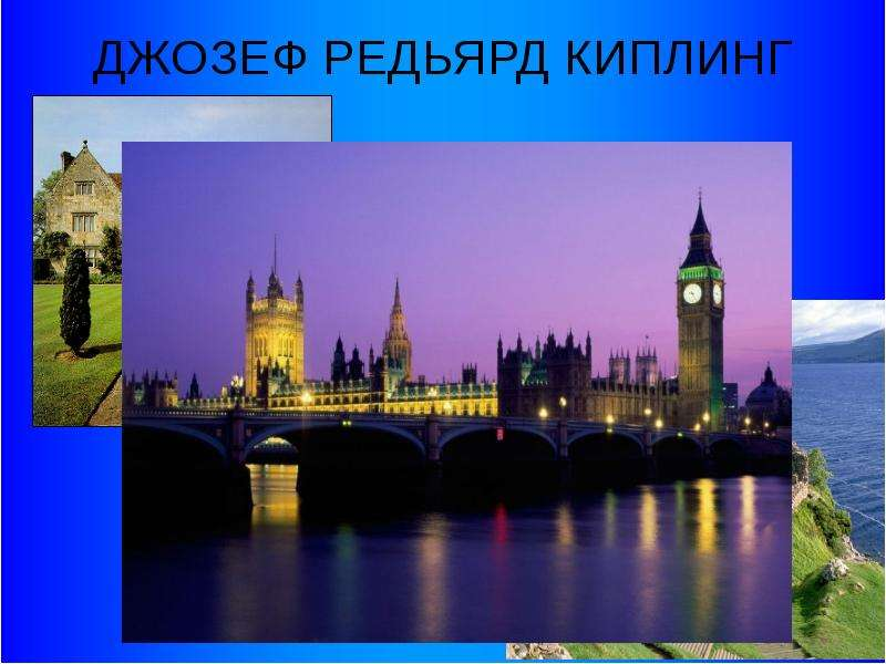 the presentation of places in london and the emigree