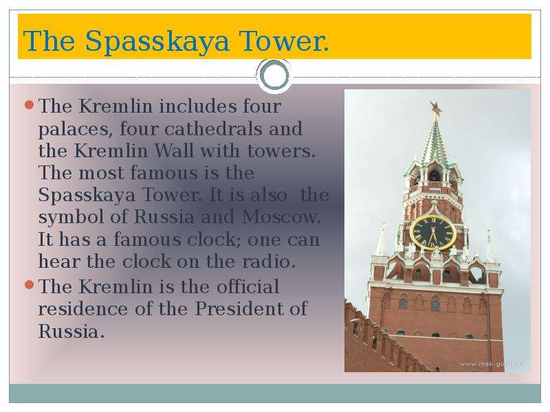 The Spasskaya Tower. The Kremlin includes four palaces, four cathedrals and the Kremlin Wall with to