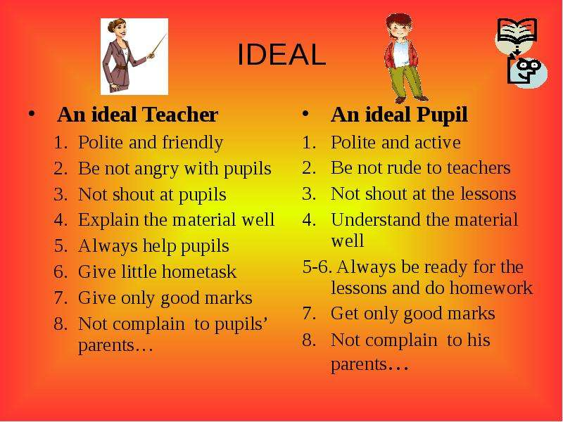 essay on ideal teacher in english Primary Sidebar