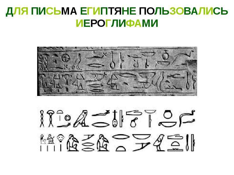 знакомство с египтом видеоролик скачать