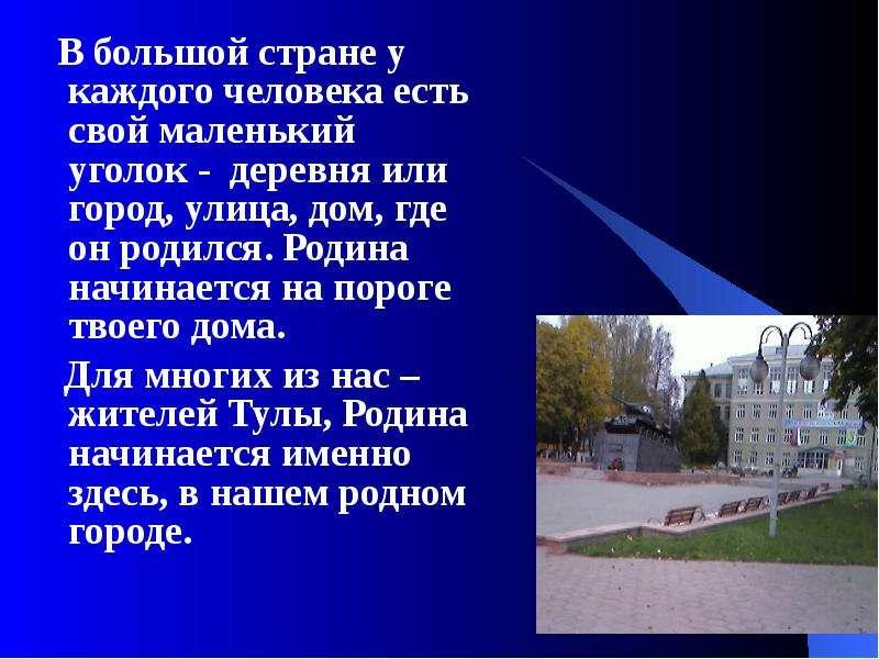 города только стих затихает наша улица в картинке хакасии