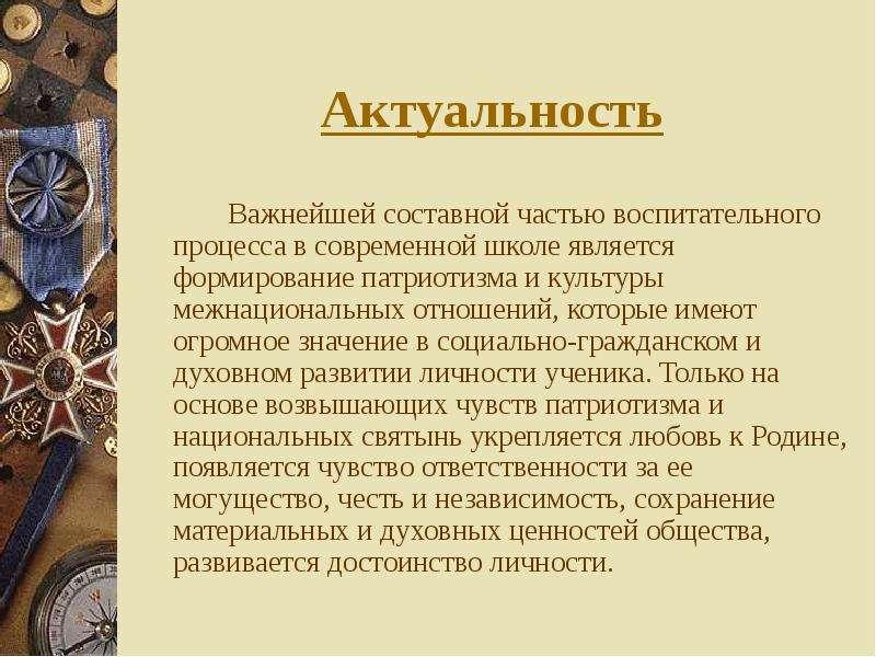 Отношения россия казахстан актуальность