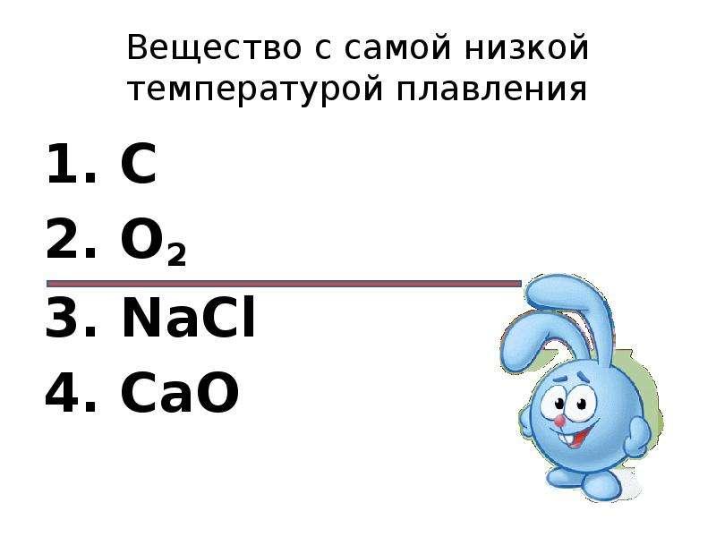 (c8)h10+kmno4+h2so4
