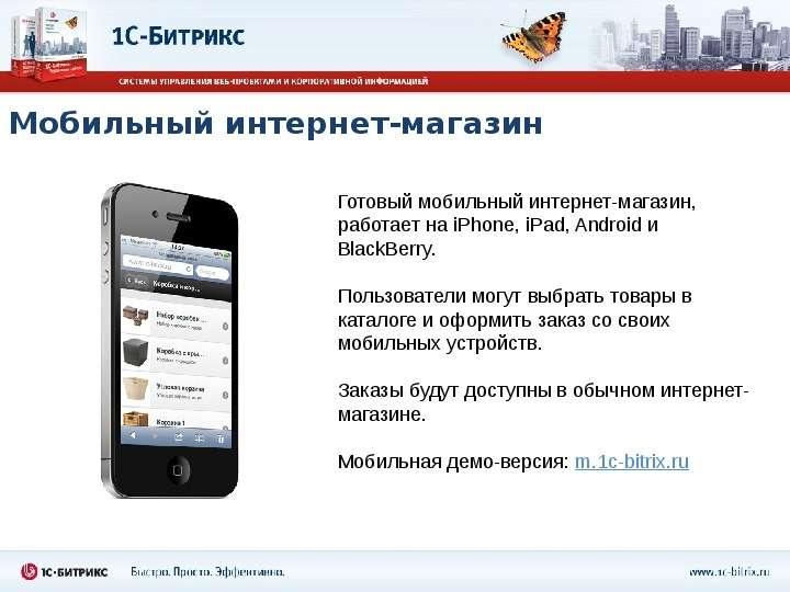 Как сделать мобильную версию сайта своими руками