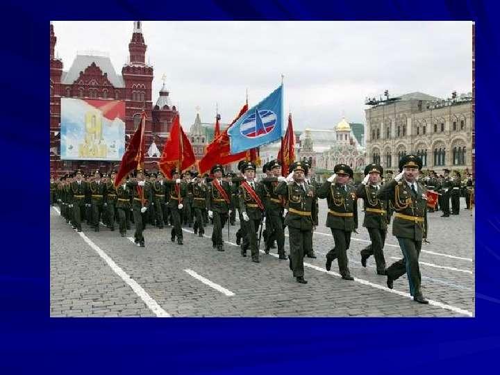 Воинские звания военнослужащих ВС РФ. Военная форма одежды, слайд 16