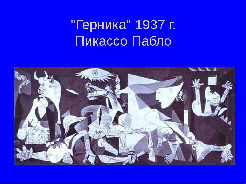 picassos background and life experiences essay Picassos background and life experiences 904 pablo picasso what to do terrorism and the media essay.