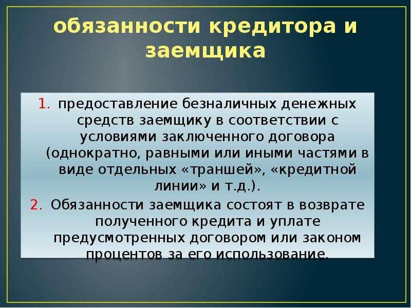 Главная ООО «Самарские коммунальные системы»