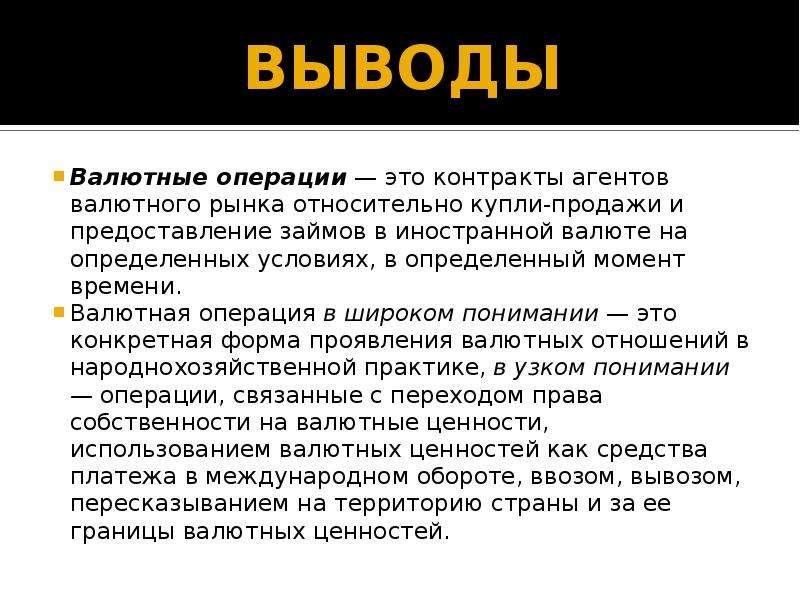 банк хоум банк кредит официальный сайт