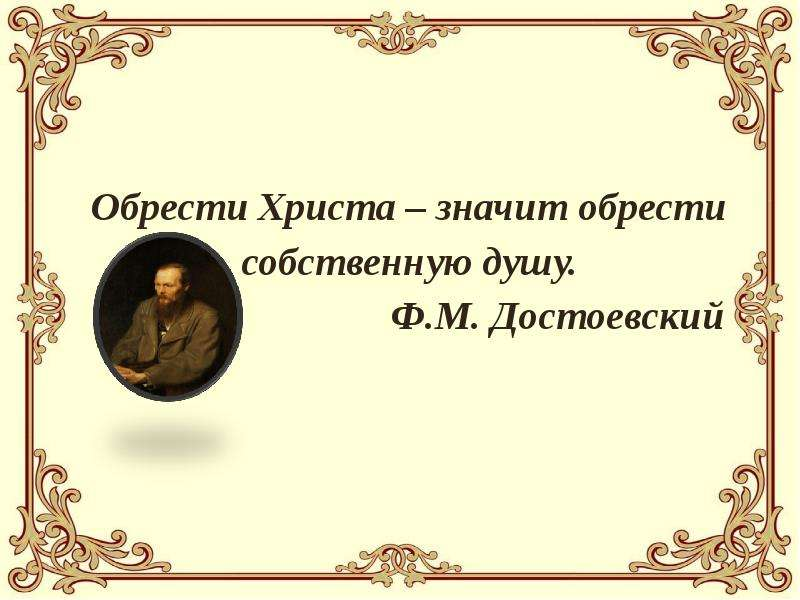 Изображение товара ф м достоевский преступление и наказание