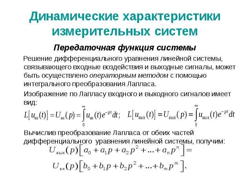 Как связаны производящая функция и