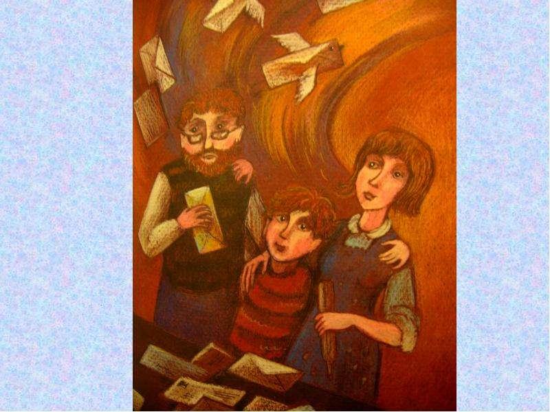Развитие визуальной культуры младших школьников, слайд 9