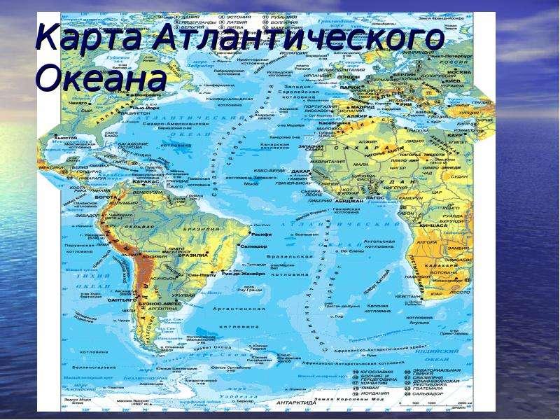 убрать атлантический океан фото на карте название