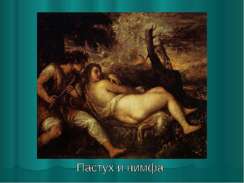 leonardo michelangelo and titian essay View titian, raphael, michelangelo research papers on academiaedu for free.