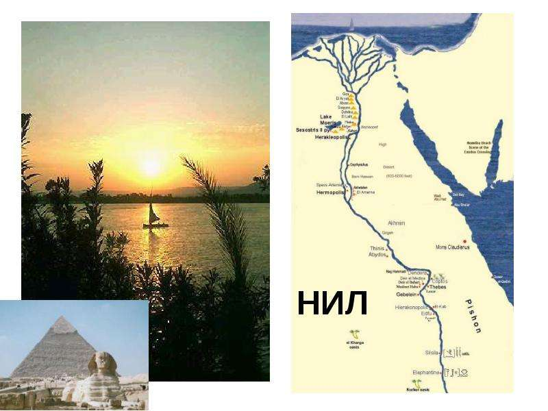 nile and africa