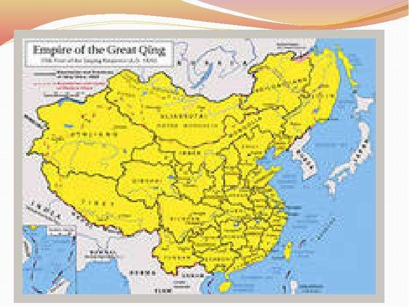 По истории Китай: традиции против модернизации., слайд 19