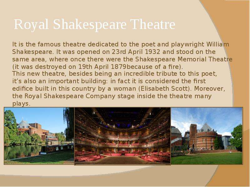 a comparison of william shakespeares theater and the technical theaters of today Get information, facts, and pictures about william shakespeare at encyclopediacom make research projects and school reports about william shakespeare easy with credible articles from our free, online encyclopedia and dictionary.