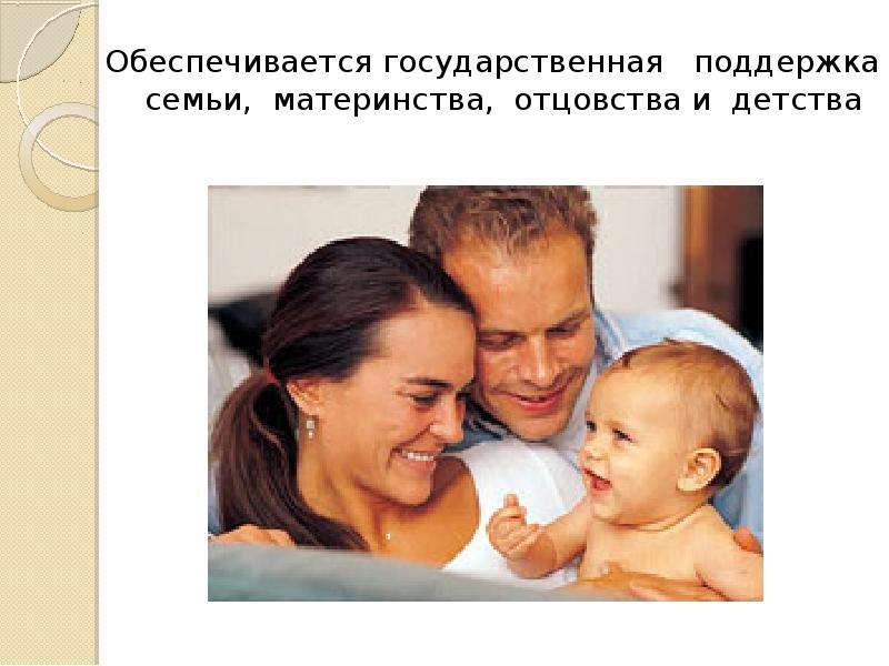 Сектор социальной защиты семьи и детства администрация