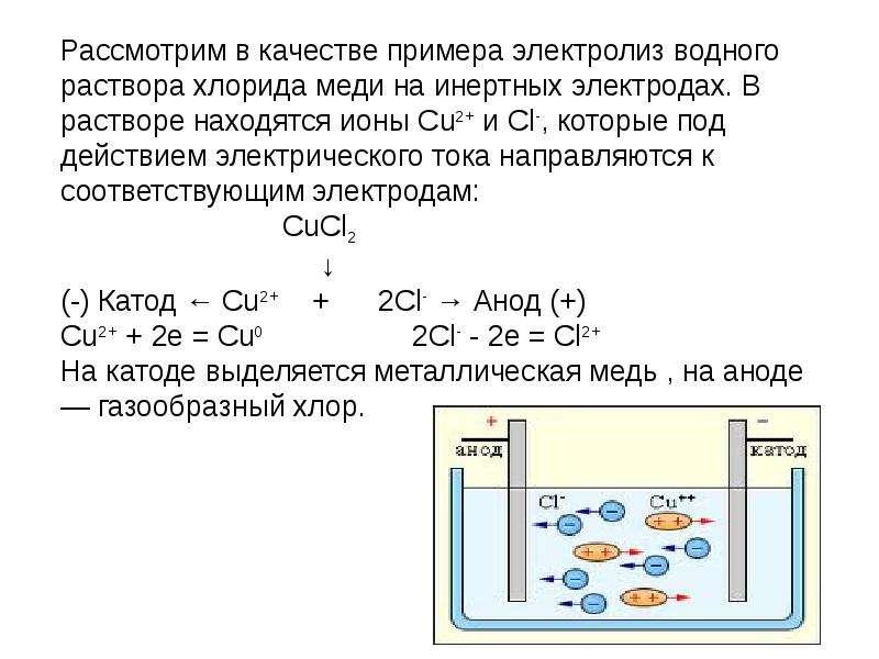 какую основную роль играют газообразующие вещества в электродном покрытии