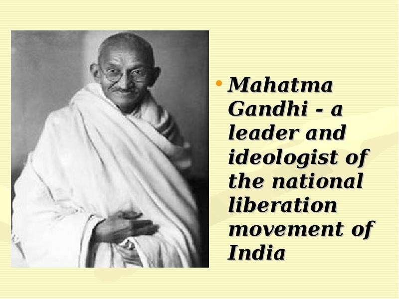 mahatma gandhi, an exemplary leader essay Mahatma gandhi, an exemplary leader bp wilmington university, delaware class mgt-6503 leadership development and change management professor – sherry l read.