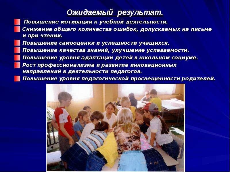 Родительское собрание. Роль родителей в формировании ...