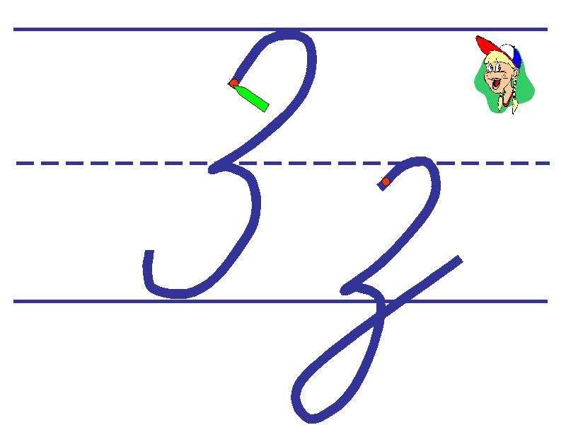 Как все заглавные буквы сделать строчными в ворде