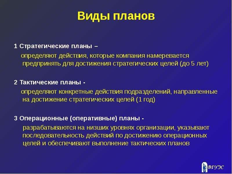 http://mypresentation.ru/documents/dde4bdcf141ea4a704bb958708cbf6ac/img8.jpg