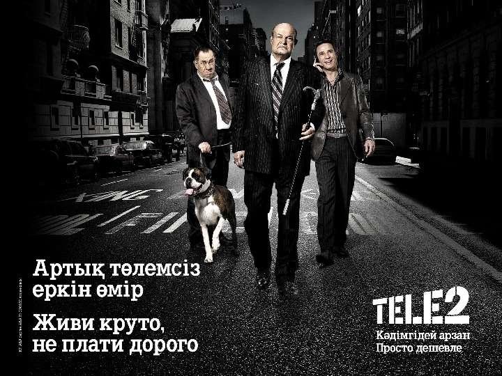 http://mypresentation.ru/documents/dfbcf21e06663671bc475dcaef20b3d1/001.jpg