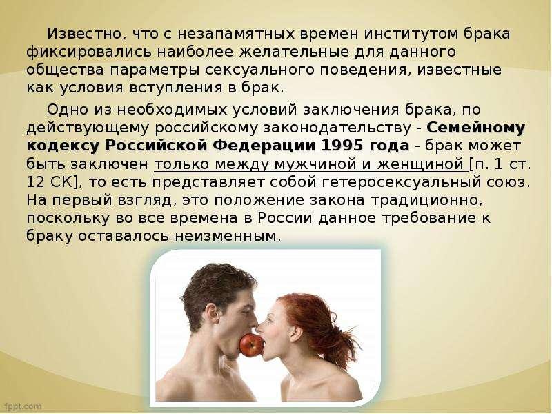 seks-krasivih-devushek-v-yubke