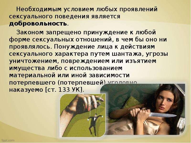 seks-mashini-ispitanie-dlya-devushek