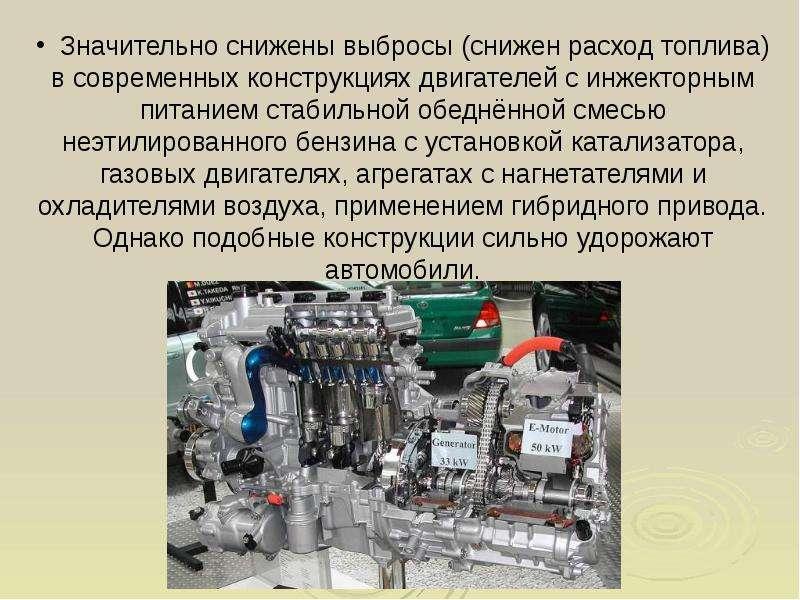 Выбросы двигателя на газу