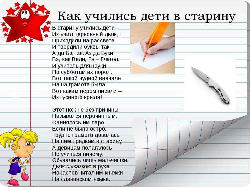 Стих на тему учеба