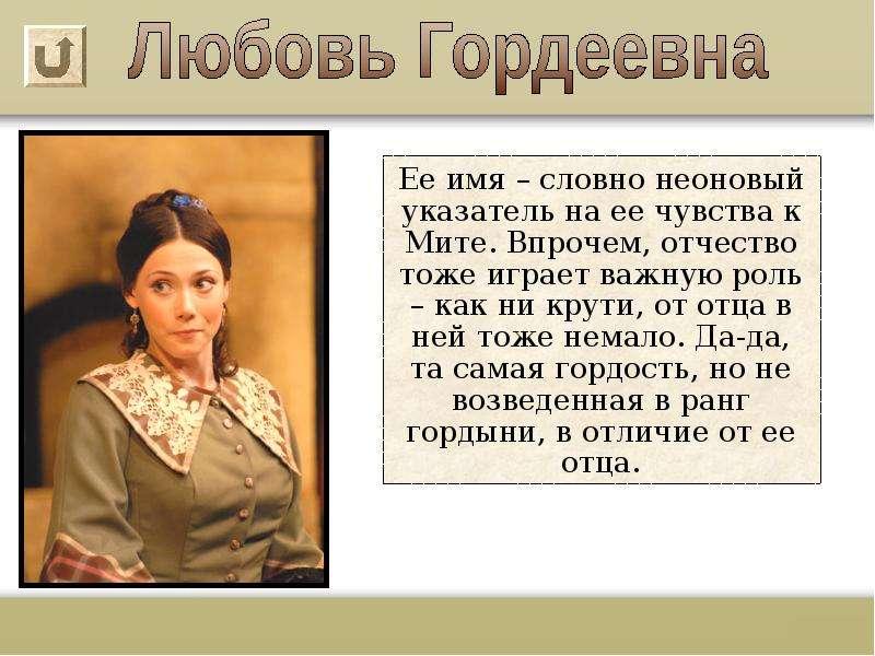 golih-devushek-v-bane-video