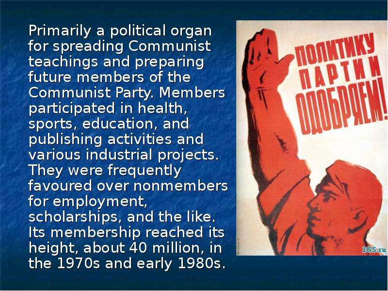 stalins manipulation of the central organs of the communist party essay Andrea ostrov letania: neo-fascist consideration of muriel  in sticking their male sex organs into the  party machine bears much.
