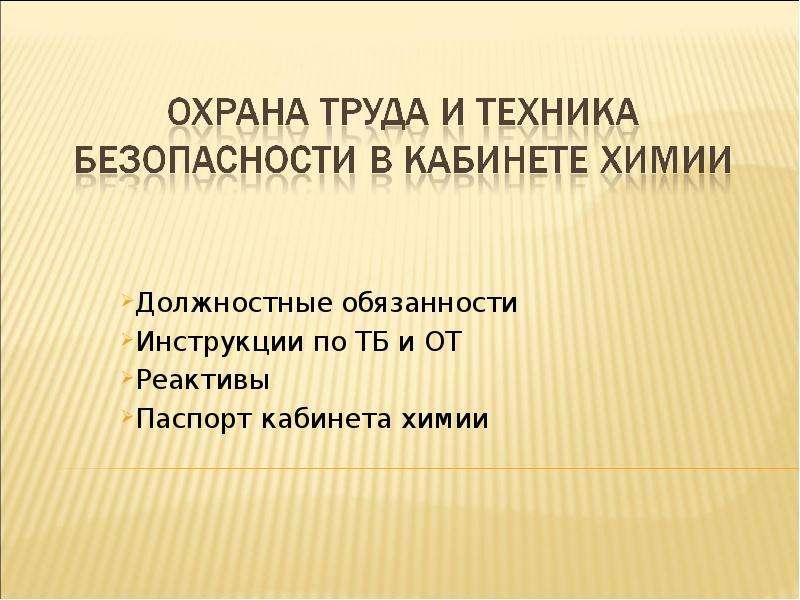 reshebnik-po-matematike-1-chast-4-klass-zaharova-yudina