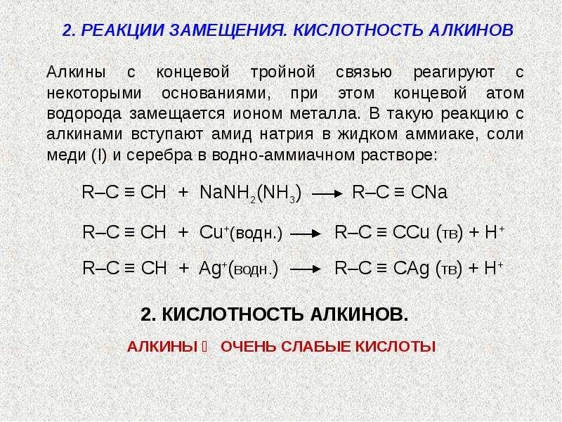 скрытые силы, уравнение рекции дегидрирования этиламина Новгород?, Медицинский центр