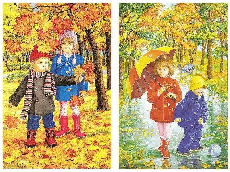 Картинки для, осень наступила картинки для детей