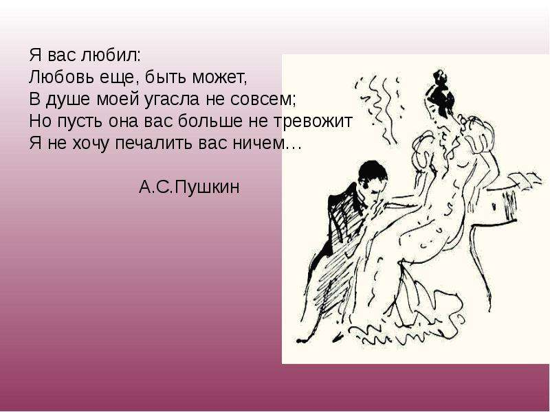 Любовь ибродский pishistihiru