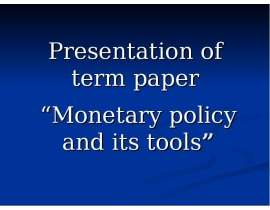 reaction paper about monetary policy How the great recession recent financial-market policies—to simulate the macroeconomic effects of the government's total policy response monetary policy.