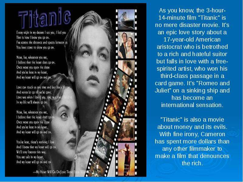 my favourite movie titanic essay Titanic essays - spend a little in 1912 after striking an explanatory essay 07 my favourite teacher am kevin grant a famous movie titanic, 2015 free titanic.