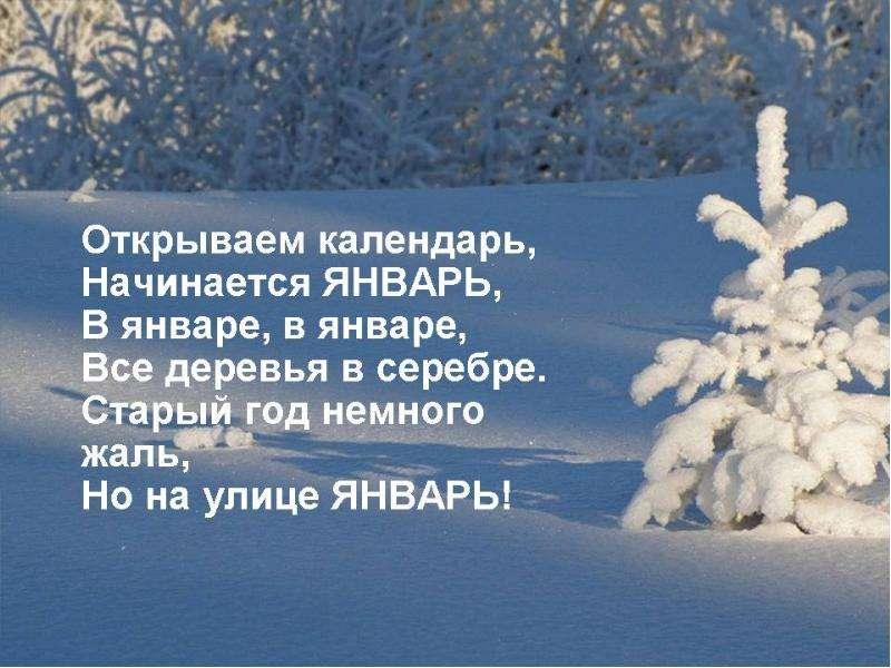 http://mypresentation.ru/documents/e8530ba39a6958ca19bb43be8055ed28/img1.jpg