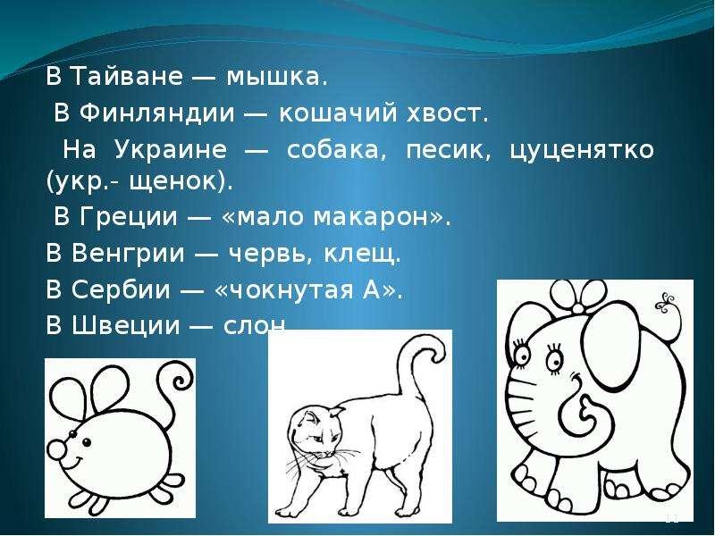 Почему собака называется собакой
