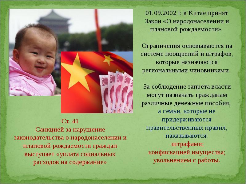 Лунный посевной календарь в саратовской области