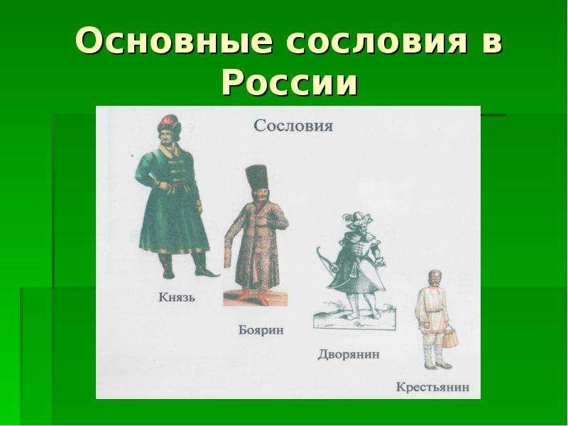Открытки с днем российской науки 8 февраля периодическое появление