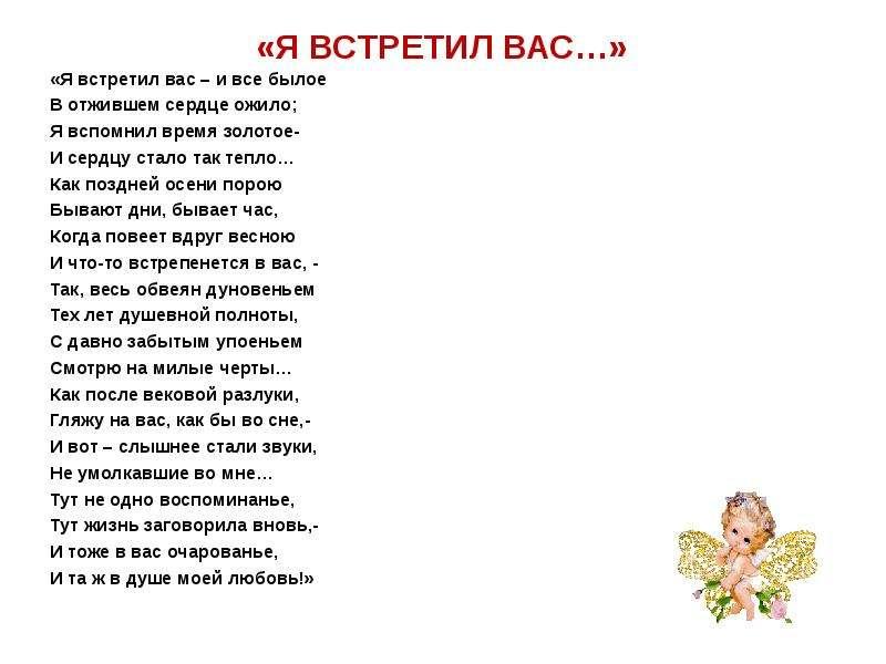 Презентация к уроку гендерна рівність у творчості російських та українських письменників