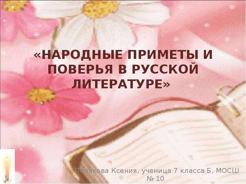 Русская ученица ебётся с русским учеником и целуются 23 фотография