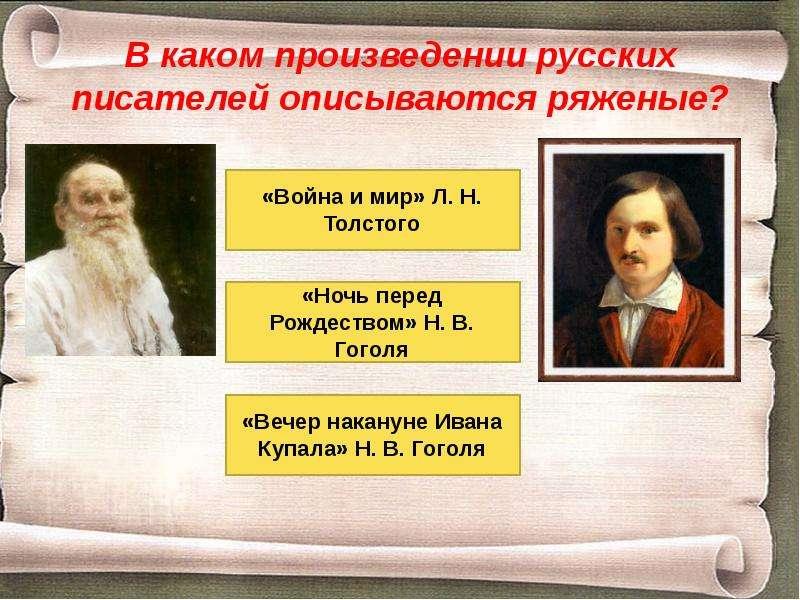 Новый год в произведениях русских поэтов