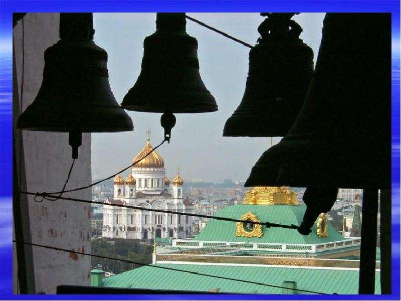 скачать звук церковного колокола